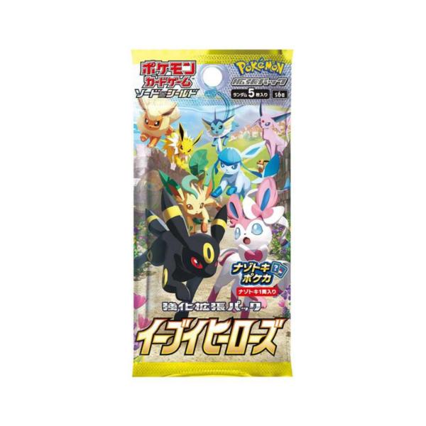 Booster Eevee Heroes Pokemon